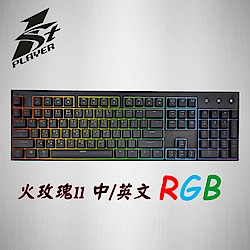 1STPLAYER 首席玩家 火玫瑰II RGB 青軸/紅軸 機械式鍵盤