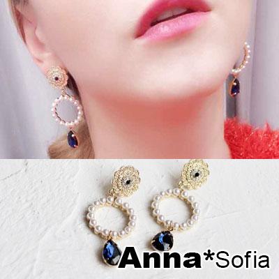 AnnaSofia 花蕾珠圈藍水滴 大型925銀針耳針耳環(金系)