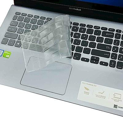 EZstick ASUS VivoBook S K530 FN奈米銀抗菌TPU鍵盤膜