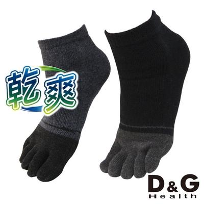 D&G抗菌消臭乾爽五指襪-灰/黑兩色10雙組(D418)台灣製造
