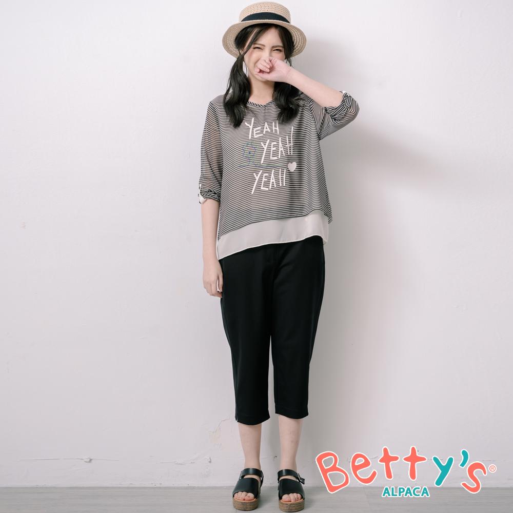 betty's貝蒂思 文藝風素色微彈性七分褲(黑色) @ Y!購物