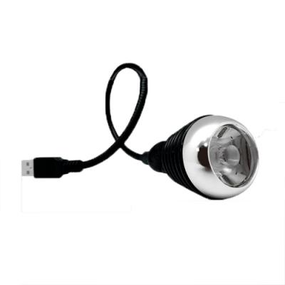 【BWW嚴選】米里 LD-119 USB行動光源燈