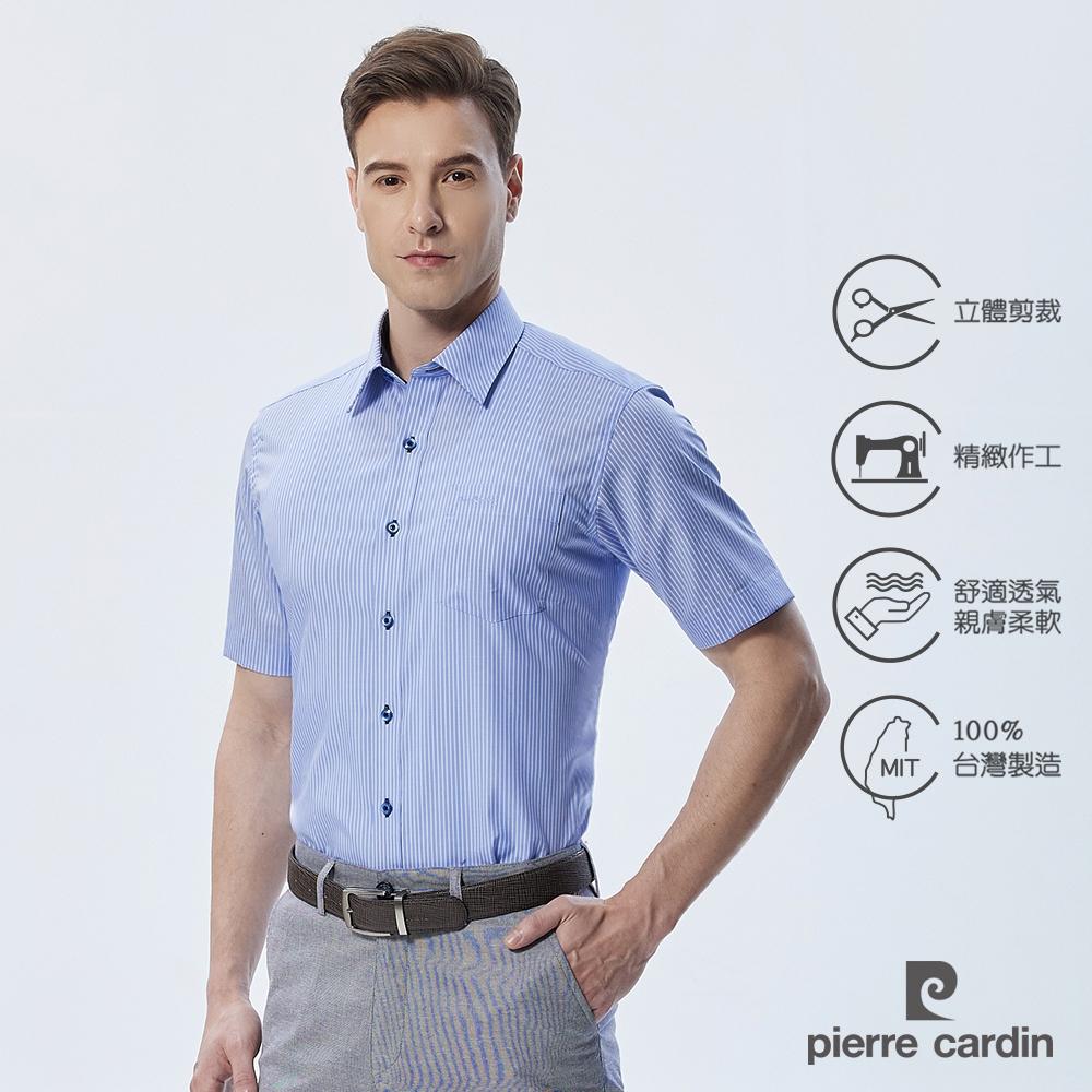 pierre cardin 皮爾卡登 男襯衫 進口素材合身版免燙純棉條紋短袖襯衫_藍色線條(72216-32)