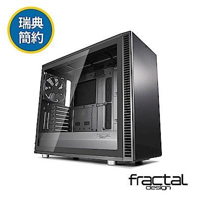 【Fractal Design】 Define S2 TG 青銅灰 鋼化玻璃透側電腦機殼