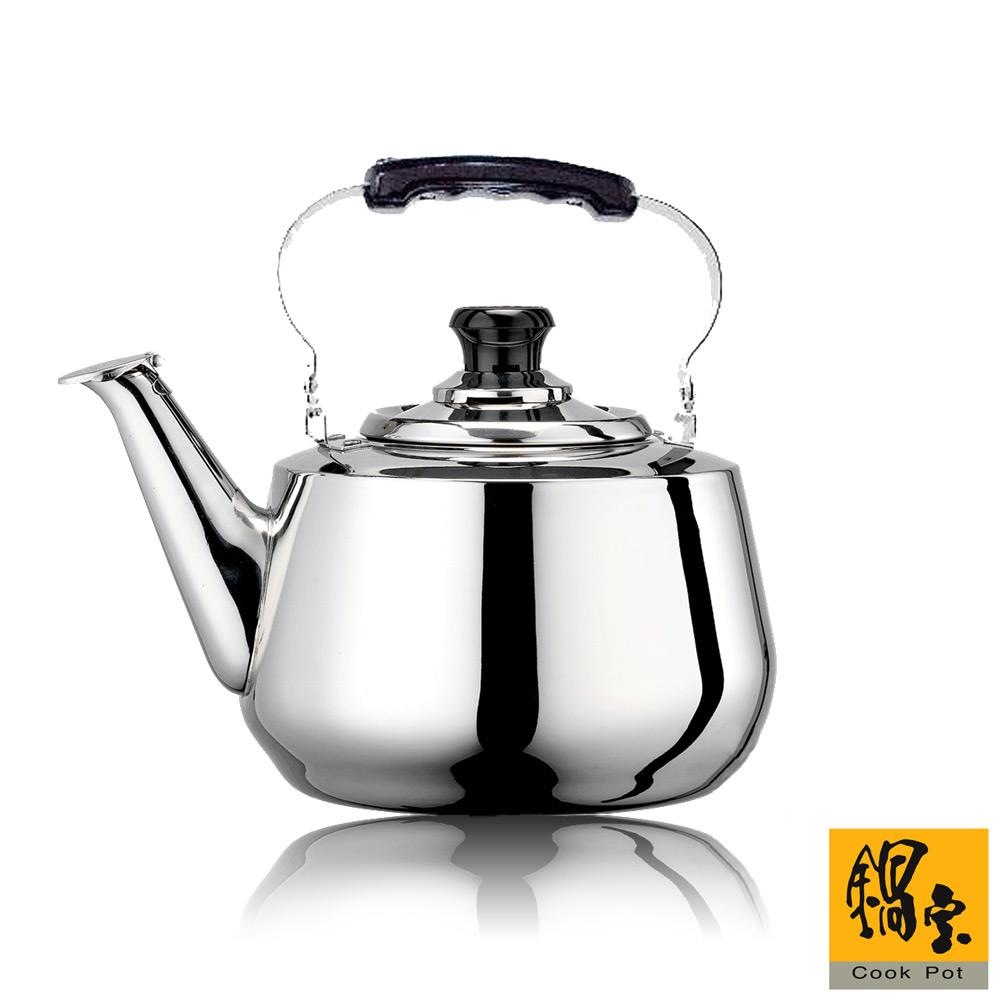 (福利品)鍋寶 品味不鏽鋼琴音壺3.0L IKH-60130-C