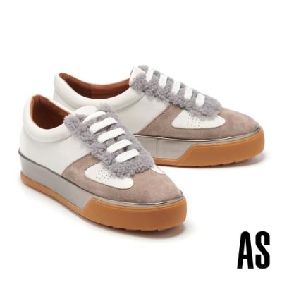休閒鞋 AS 潮流異材質拼接毛茸綁帶厚底休閒板鞋-灰