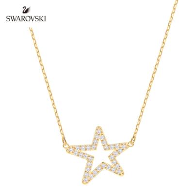 施華洛世奇 Only 金色簡約迷人星星項鏈