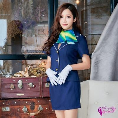 Sexy Cynthia 角色扮演 甜心空姐角色扮演服四件組-藍F
