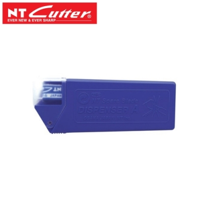 日本NT Cutter折斷式刀片BA-160