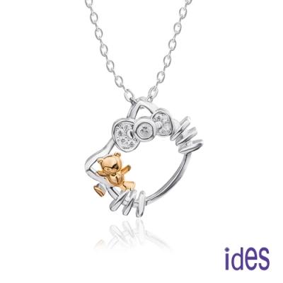 ides愛蒂思 日韓時尚設計純銀項鍊鎖骨鍊/淘氣貓與熊