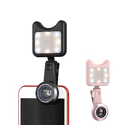 LARMOR LM-3FL 多功能自拍神器專業補光燈+手機廣角鏡頭套裝組