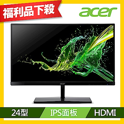Acer ED245Q A 24型 IPS 薄邊框廣視角電腦螢幕 福利品