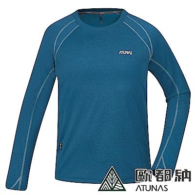 【ATUNAS 歐都納】男款防霉抗菌防曬長袖排汗T恤A-T1819M藍綠