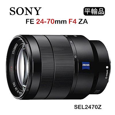 SONY FE 24-70mm F4 ZA (平行輸入)