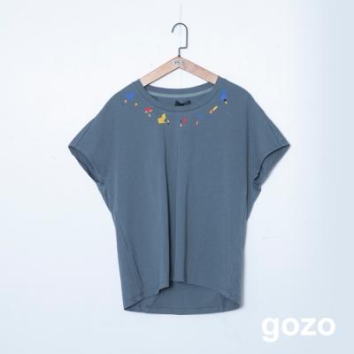 gozo 幾何色塊印花造型後壓褶上衣(二色)