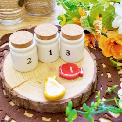 Homely Zakka 日系清雅陶瓷數字儲物罐/調味罐3入組(小)