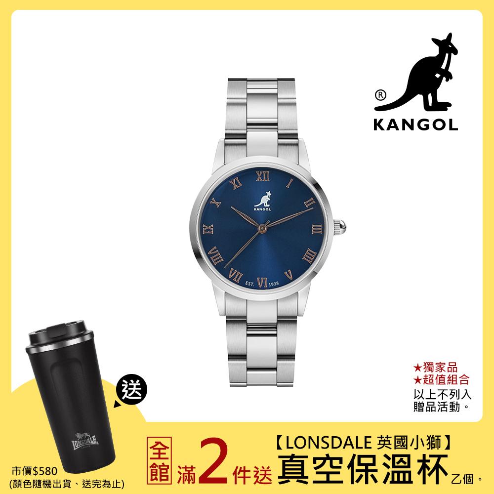 KANGOL 羅馬數字鋼鍊錶36mm-藍面銀 KG714364