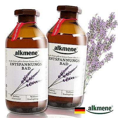(即期品)德國alkmene歐珂蔓輕鬆泡澡精露500ml買一送一