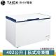 TAIGA大河 402公升臥式冷凍櫃 CB1063 (全新福利品) product thumbnail 1