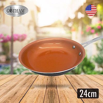 美國Gotham Steel 輕食主義鈦金陶瓷不沾鍋(24cm)