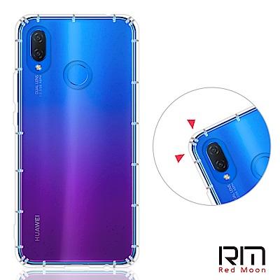 RedMoon Huawei 華為 nova 3i 防摔透明TPU手機軟殼