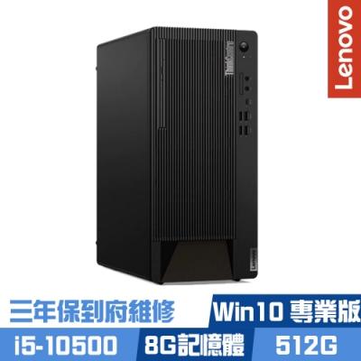 Lenovo M90t 商用桌上型電腦 i5-10500六核心/8G/512G SSD/Win10 Pro/三年保到府維修/ThinkCentre