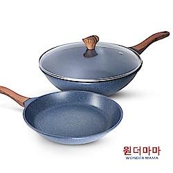 [DM商品]韓國WONDER MAMA 藍寶石原礦木紋不沾雙鍋組(