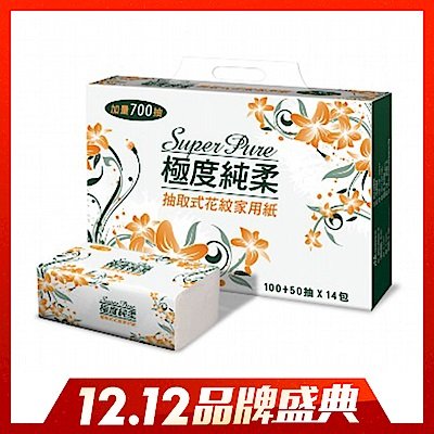 [時時樂限定]Super Pure極度純柔抽取式家用紙150抽84包/箱