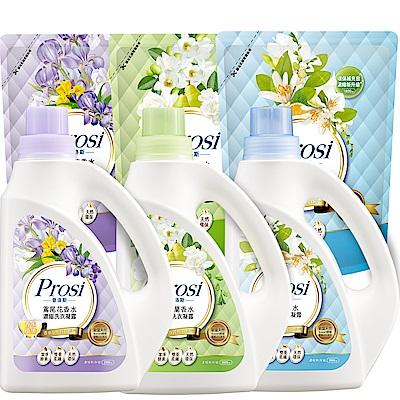 (時時樂限定)Prosi普洛斯-香水濃縮洗衣凝露2000mlx1入+1800mlx6包 三款可選