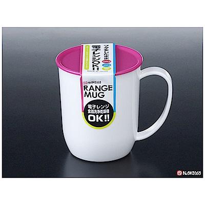 WAVA 日本NAKAYA粉紅色杯蓋多用途杯300ml(快)