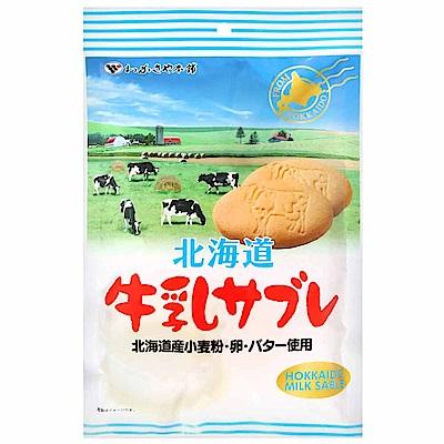 wakasaya本舖 北海道牛奶風味餅乾(60g)