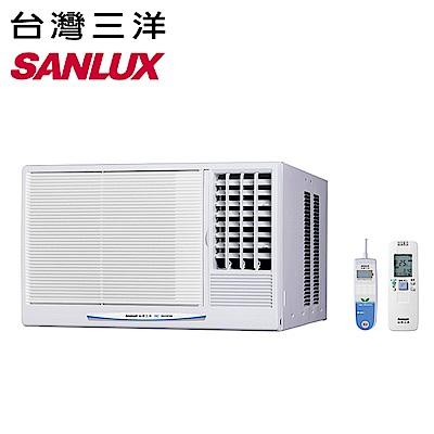 SANLUX三洋 7-9坪窗型右吹變頻冷氣SA-R50VE1