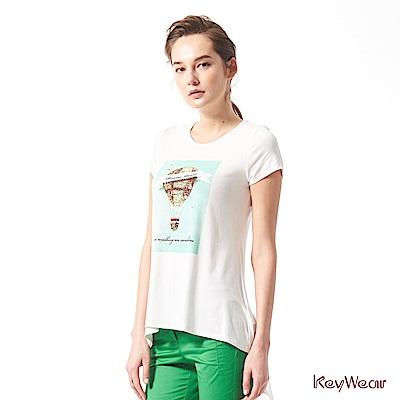 KeyWear奇威名品  穿的保養品Papolis飄逸感短袖上衣-白色