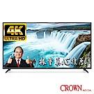 皇冠CROWN 55型4K UHD多媒體液晶顯示器+數位視訊盒(CR-55W02K)