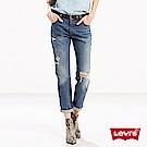 Levis 女款 上寬下窄 501 Taper 中腰排扣牛仔長褲 硬挺厚磅
