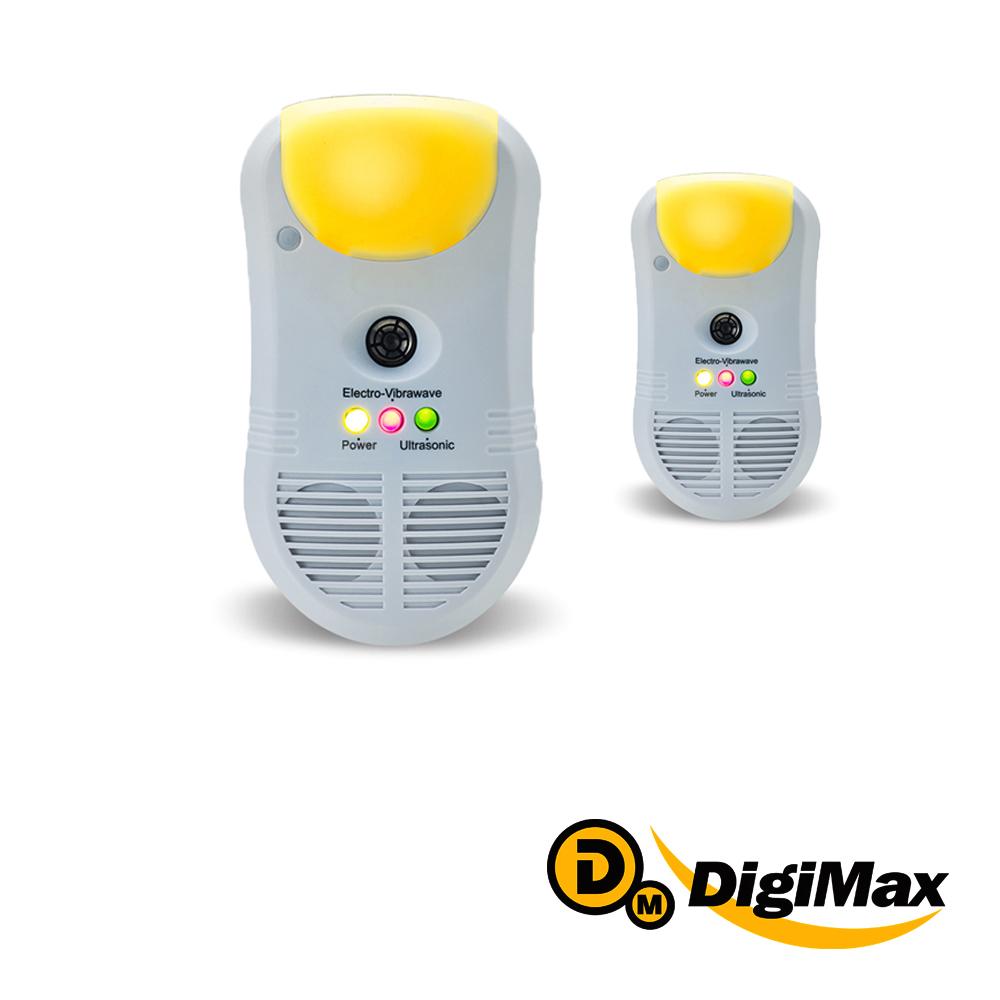 DigiMax  強效型三合一超音波驅鼠器  2 入組  UP-11T