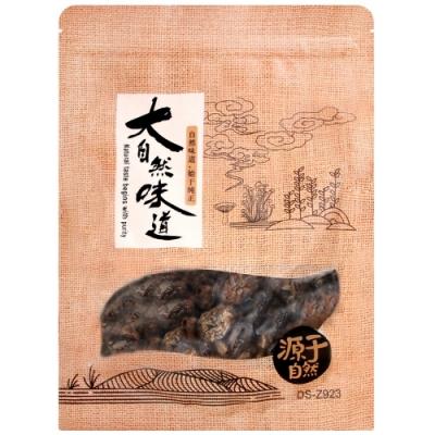 宇業 梅子葡萄乾(250g)