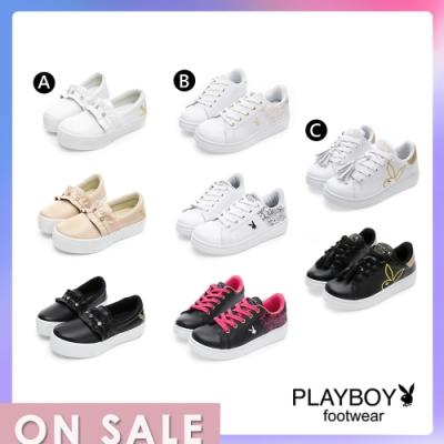 【時時樂限定】PLAYBOY簡約時尚厚底休閒鞋-7色任選