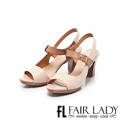 Fair Lady 側挖空扣環拉帶高跟涼鞋 米