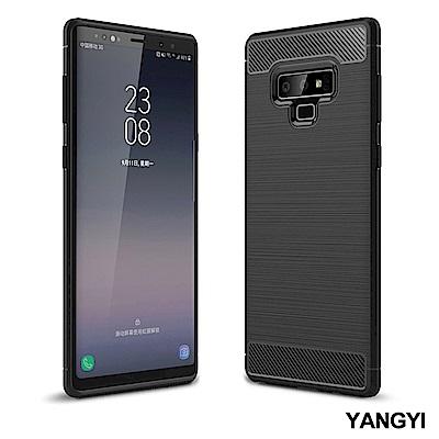 揚邑 Samsung Galaxy Note 9 碳纖維拉絲紋軟殼散熱防震抗摔手機殼-黑