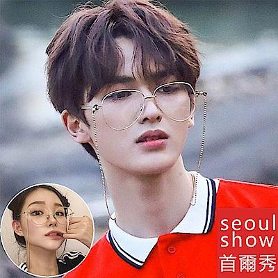seoul show首爾秀 百搭圓珠口罩掛繩鍊防滑眼鏡鍊老花眼鏡防丟鍊