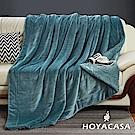 HOYACASA湖光綠 法蘭絨x羊羔絨貼身即暖雙面毯