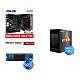 (U+MB+SSD) AMD R7 5800X(無風扇)+華碩 TUF GAMING B550M-PLUS(WI-FI)主機板+WD 藍標 SN550 500GB PCIe SSD product thumbnail 1