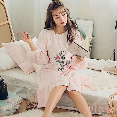 i PINK 玫瑰蜜戀 保暖水貂絨洋裝居家服睡衣(粉)