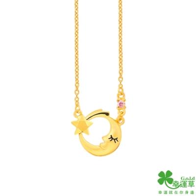 幸運草金飾 月來越愛你黃金鎖骨項鍊