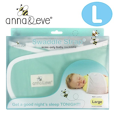 美國 Anna&Eve 嬰兒舒眠包巾 / 防驚跳早產兒肚兜 (L號/綠色)
