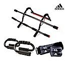 Adidas重訓三件組(門上健身單槓+加重護腕+中階訓練彈力繩)