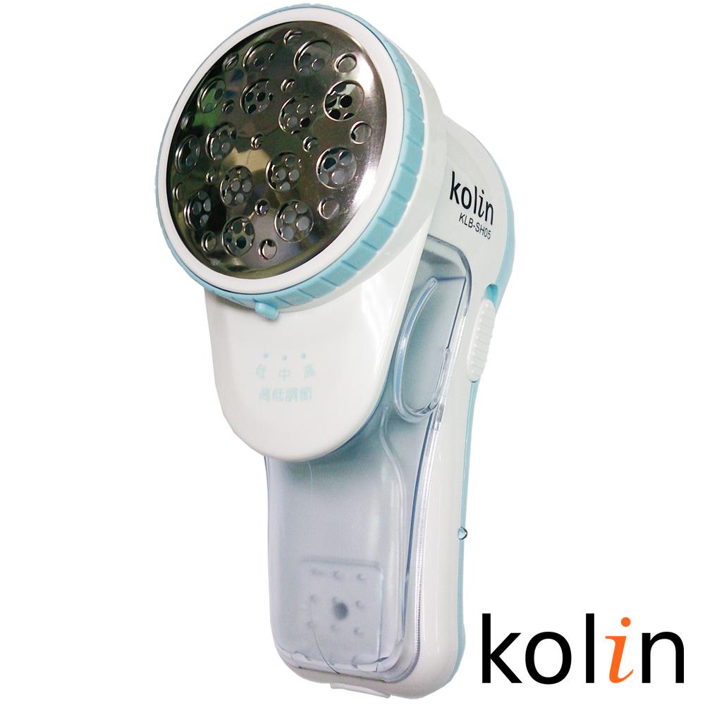 歌林kolin充電式電動除毛球機(KLB-SH05)