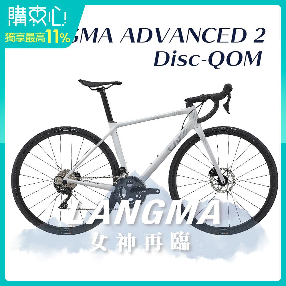 Liv Langma Advanced 2 Disc 女神極速公路車