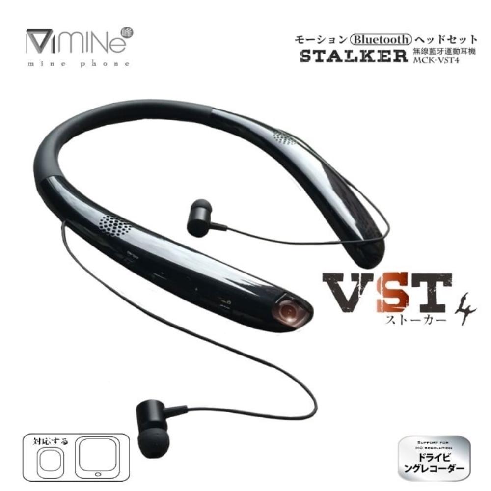 【STALKER】無線運動藍牙耳機(MCK-VST4)